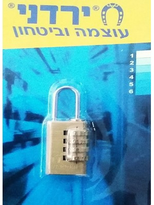 Yardeni-Israel Combination Padlock-Size 20