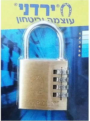 Yardeni-Israel Combination Padlock-Size 40
